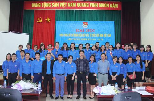 Đại hội Đoàn Thanh niên Liên hiệp các tổ chức hữu nghị Việt Nam lần thứ VII, nhiệm kỳ 2017-2019