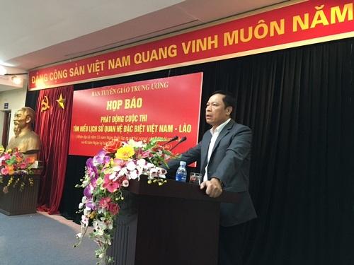 Ban Tuyên giáo Trung ương phát động cuộc thi Tìm hiểu lịch sử quan hệ đặc biệt Việt Nam – Lào năm 2017