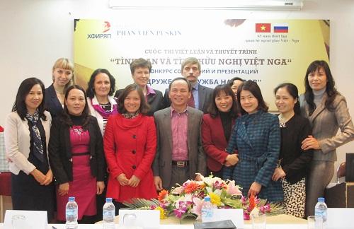 """Chung kết cuộc thi viết luận và thuyết trình: """"Tình bạn và tình hữu nghị Việt – Nga"""""""